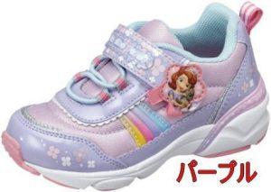 ディズニー DN C1172 ちいさなプリンセスソフィア DN-C1172 子供靴