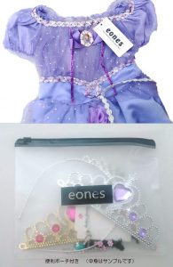 0fd886597c778 ソフィアのドレス おすすめランキング 2019年版  -  ちいさな ...