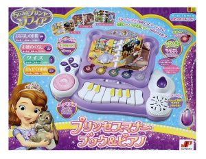 ソフィアピアノ